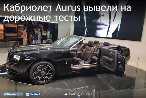 http://sh.uploads.ru/t/L9vVC.jpg