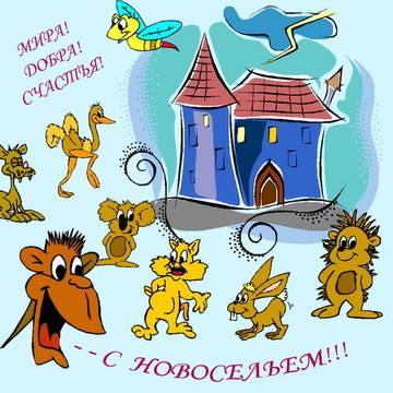 http://sh.uploads.ru/t/LDrIA.jpg