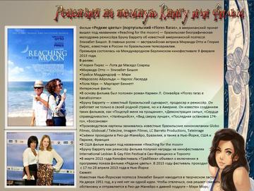 http://sh.uploads.ru/t/LJWTR.png