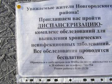 http://sh.uploads.ru/t/LOVKS.jpg