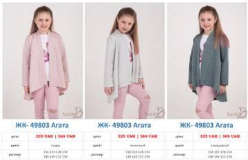http://sh.uploads.ru/t/LP3ki.jpg