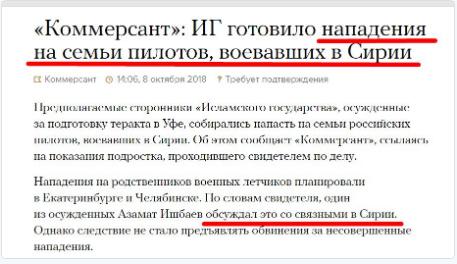 http://sh.uploads.ru/t/LPq61.png
