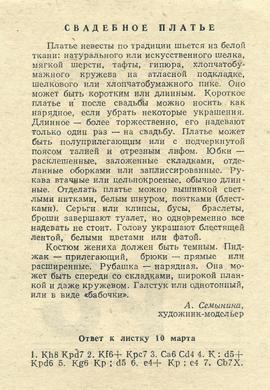 http://sh.uploads.ru/t/LQZju.jpg