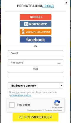 http://sh.uploads.ru/t/LSsVe.jpg