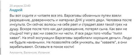 http://sh.uploads.ru/t/LW4d8.jpg