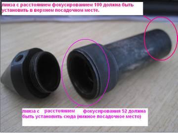 http://sh.uploads.ru/t/LXYc5.jpg