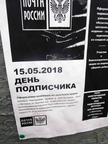 http://sh.uploads.ru/t/LYRBj.jpg
