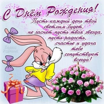 http://sh.uploads.ru/t/LZolR.jpg