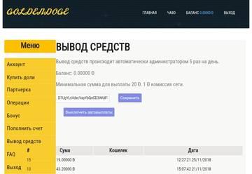http://sh.uploads.ru/t/LaHtu.jpg