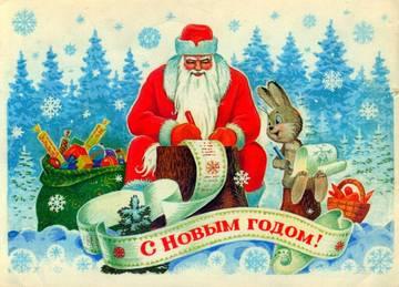 http://sh.uploads.ru/t/Latfr.jpg
