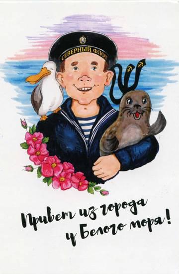 http://sh.uploads.ru/t/LbxPp.jpg