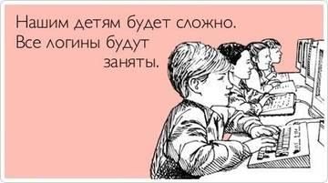 http://sh.uploads.ru/t/LdZjk.jpg