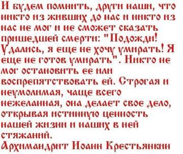 http://sh.uploads.ru/t/Lfl5V.jpg