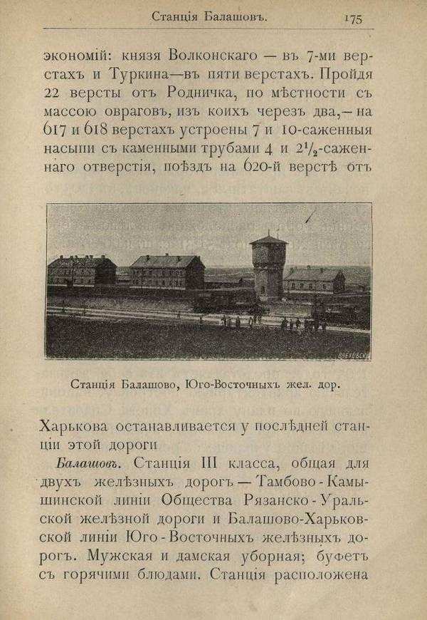 http://sh.uploads.ru/t/Lgjwu.jpg