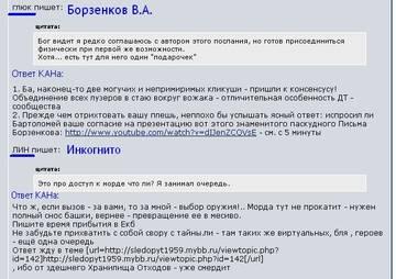 http://sh.uploads.ru/t/LhRnb.jpg