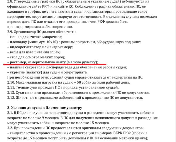 http://sh.uploads.ru/t/LjAEZ.png
