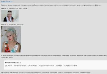http://sh.uploads.ru/t/LjKzI.jpg