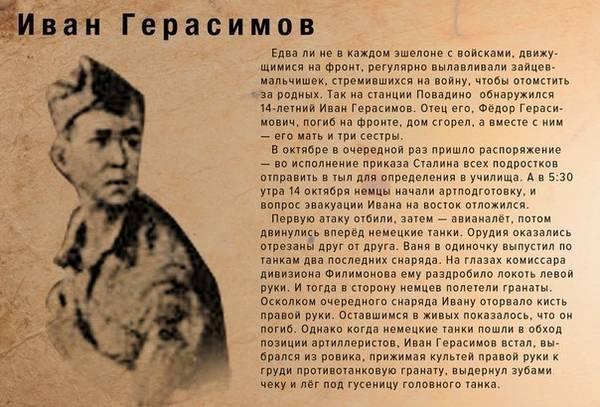 http://sh.uploads.ru/t/LpDZx.jpg