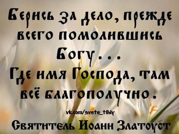 http://sh.uploads.ru/t/Ls5m9.jpg