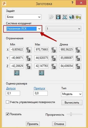 http://sh.uploads.ru/t/Lt7n5.jpg