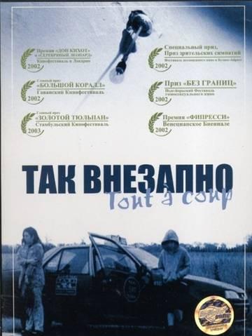 http://sh.uploads.ru/t/LtA4l.jpg