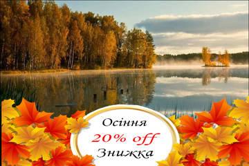 http://sh.uploads.ru/t/LuO4C.jpg