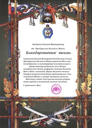 http://sh.uploads.ru/t/Lx03E.jpg