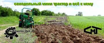 http://sh.uploads.ru/t/LxKMI.jpg