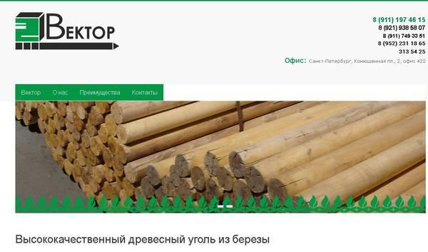 http://sh.uploads.ru/t/LyOSg.jpg