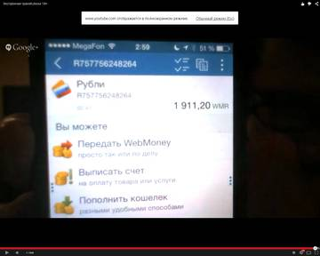 http://sh.uploads.ru/t/M0RXw.jpg