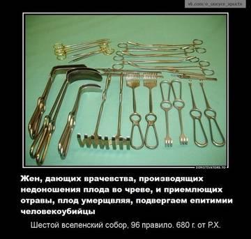 http://sh.uploads.ru/t/M3iqr.jpg