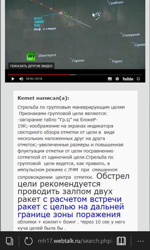 http://sh.uploads.ru/t/M4RuO.png