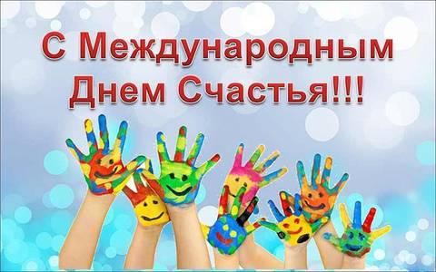http://sh.uploads.ru/t/M5sFe.jpg