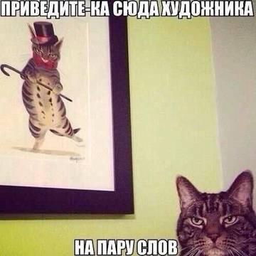 http://sh.uploads.ru/t/M7w6q.jpg