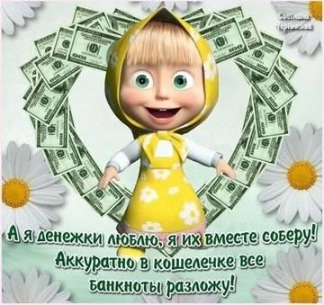 http://sh.uploads.ru/t/M8dxU.jpg