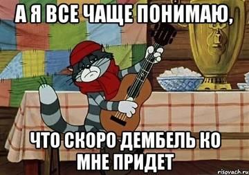 http://sh.uploads.ru/t/MCIDQ.jpg