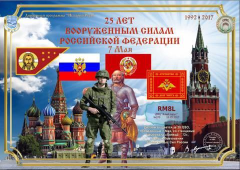 http://sh.uploads.ru/t/MFTv0.jpg