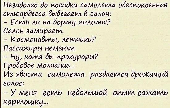 http://sh.uploads.ru/t/MFrU1.jpg