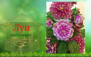 http://sh.uploads.ru/t/MKRYl.jpg