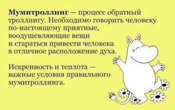 http://sh.uploads.ru/t/MLhlv.jpg