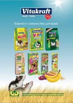 http://sh.uploads.ru/t/MOluY.jpg
