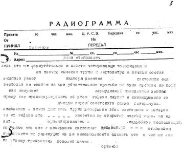 http://sh.uploads.ru/t/MTnFk.jpg