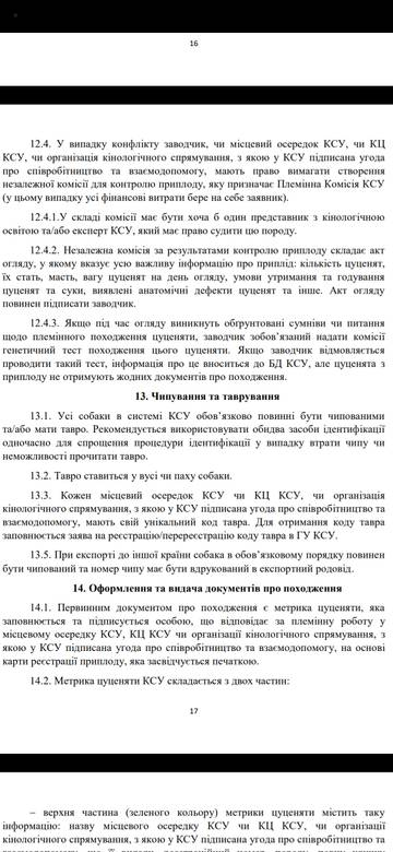 http://sh.uploads.ru/t/MXyKd.jpg