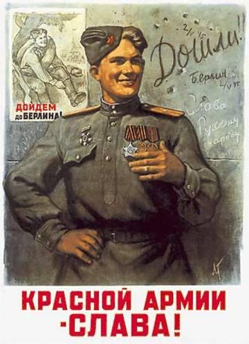 http://sh.uploads.ru/t/MaqmR.jpg