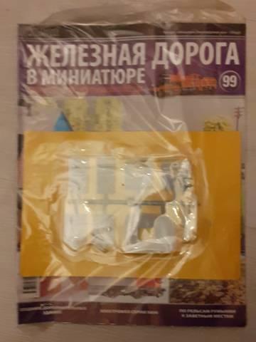 http://sh.uploads.ru/t/Mb9Gw.jpg