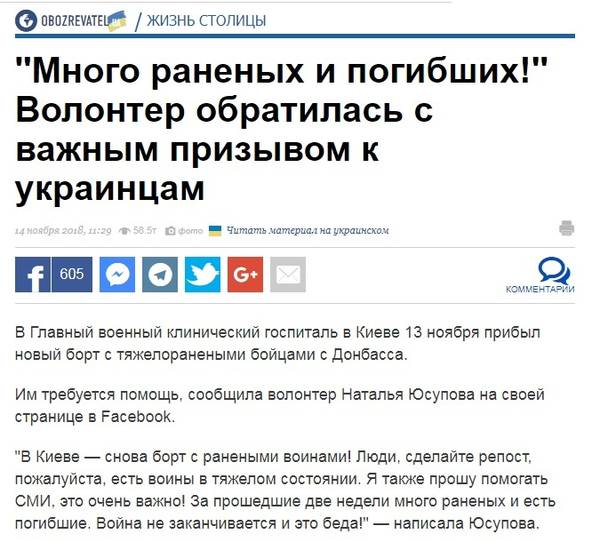 http://sh.uploads.ru/t/MbJp0.jpg
