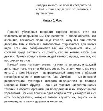 http://sh.uploads.ru/t/Mcy0F.jpg