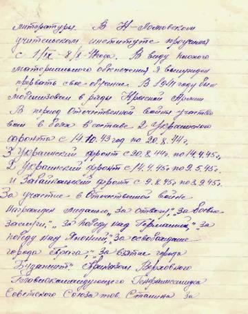 http://sh.uploads.ru/t/MdIeo.jpg