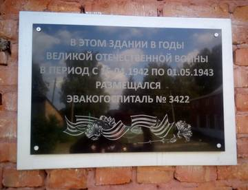 http://sh.uploads.ru/t/MeoQ2.jpg