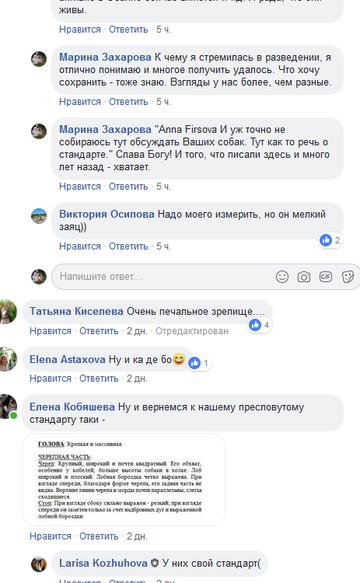 http://sh.uploads.ru/t/Mg1YE.png